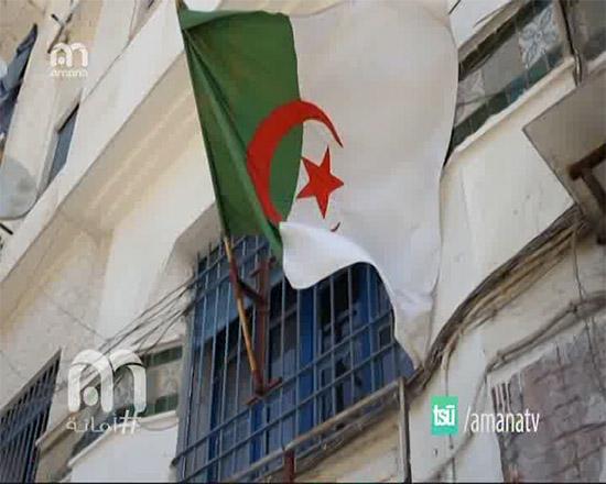 amana tv algérie