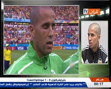 Sofiane Feghouli à El Heddaf TV